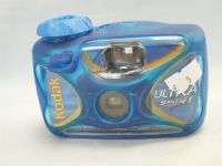 Kodak Ultra Sport Camera £4.99